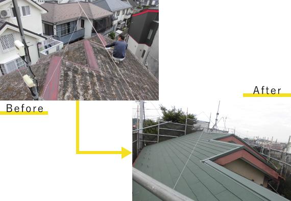 屋根の工事ビフォーアフター
