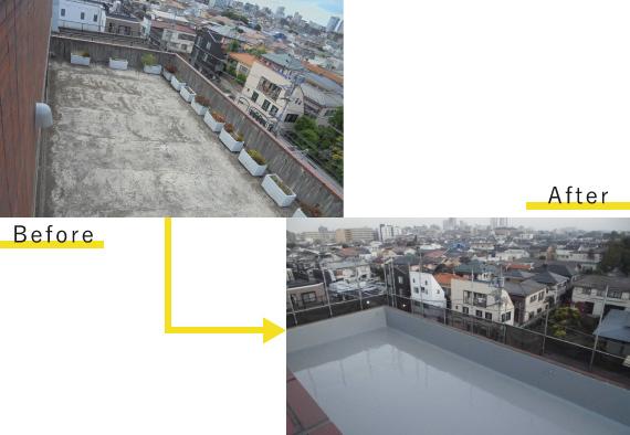 屋上の床リフォーム工事ビフォーアフター